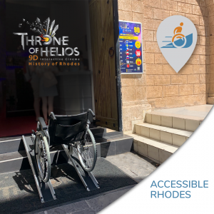 accessible cinema